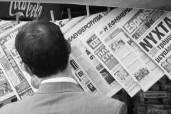 arrêter de regarder le journal télévisé et de lire les journaux
