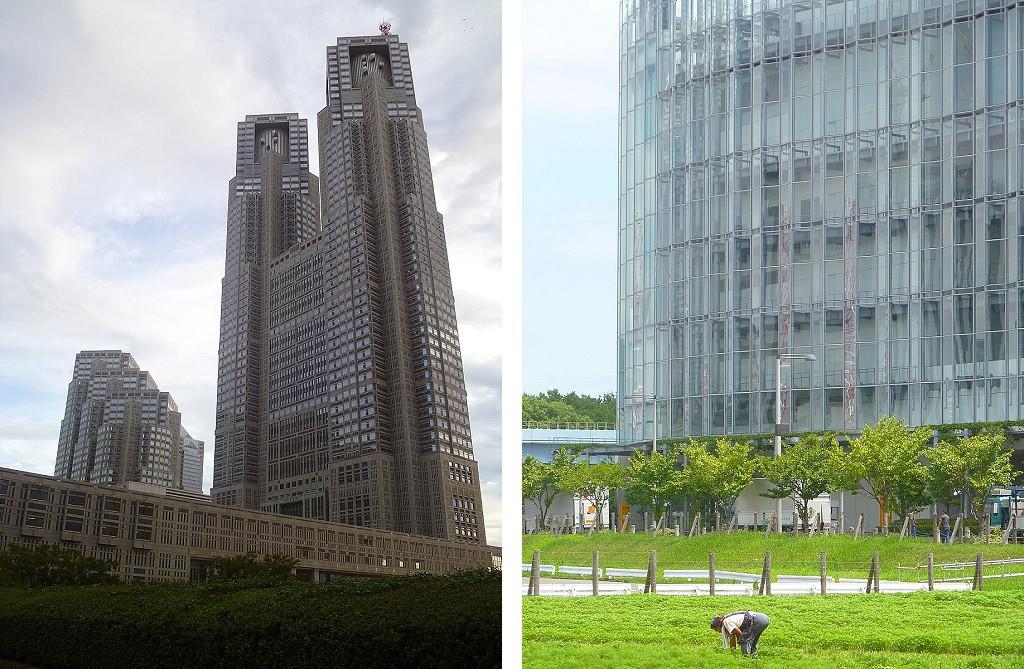 Champs et ville Tokyo