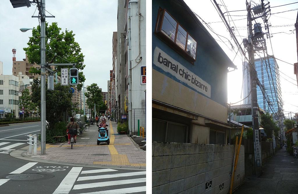 Rue et quartier industriel Tokyo