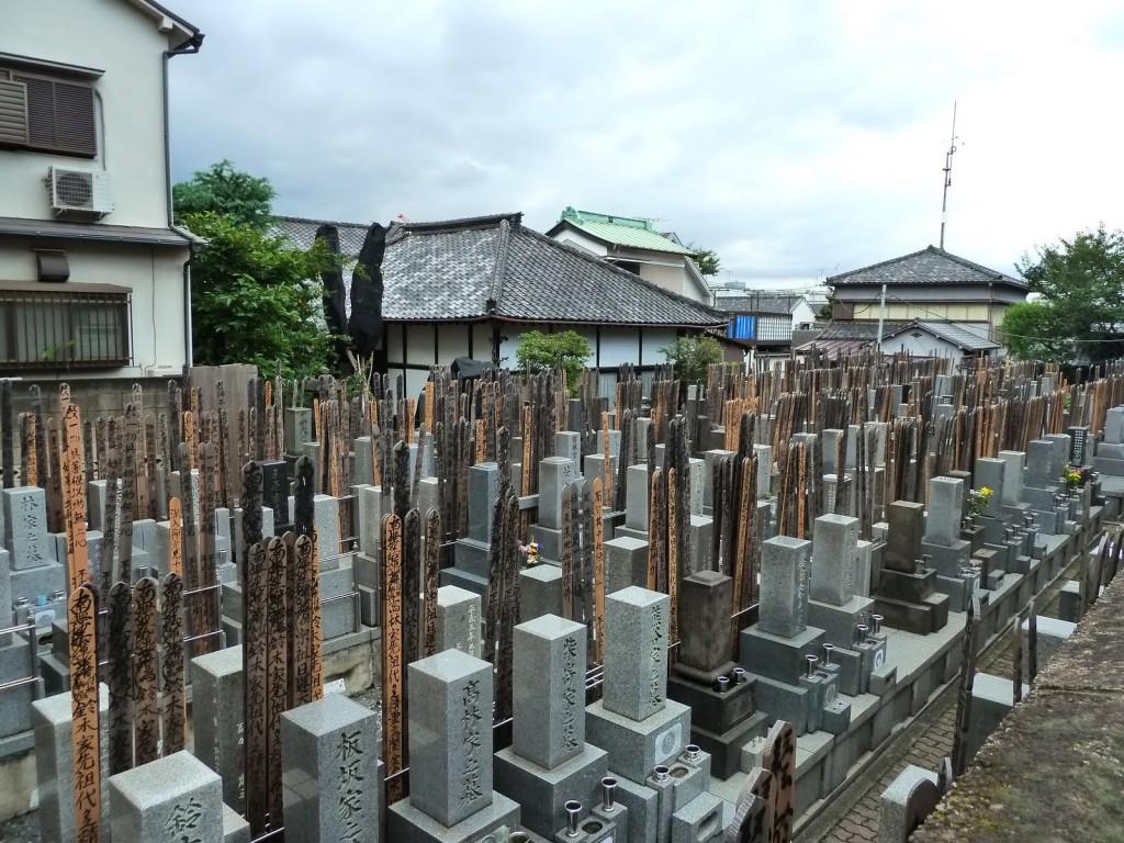 Cimetière Tokyo
