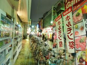 Vélos Tokyo